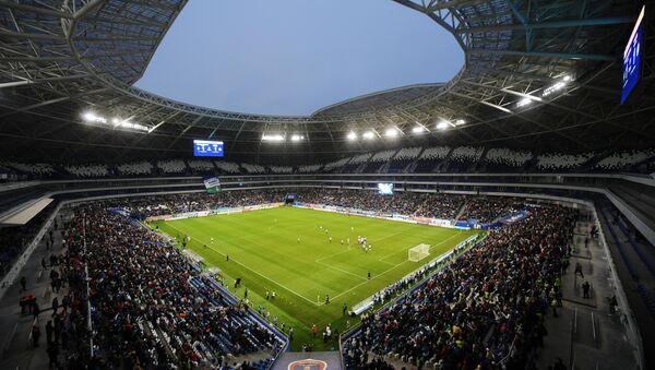 Samara Arena - Sputnik Mundo