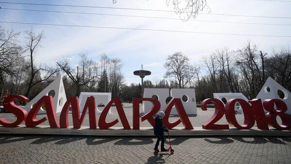 Samara, la sede del Mundial Rusia 2018 - Sputnik Mundo