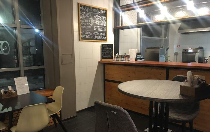 Cafetería Carne y Pescado