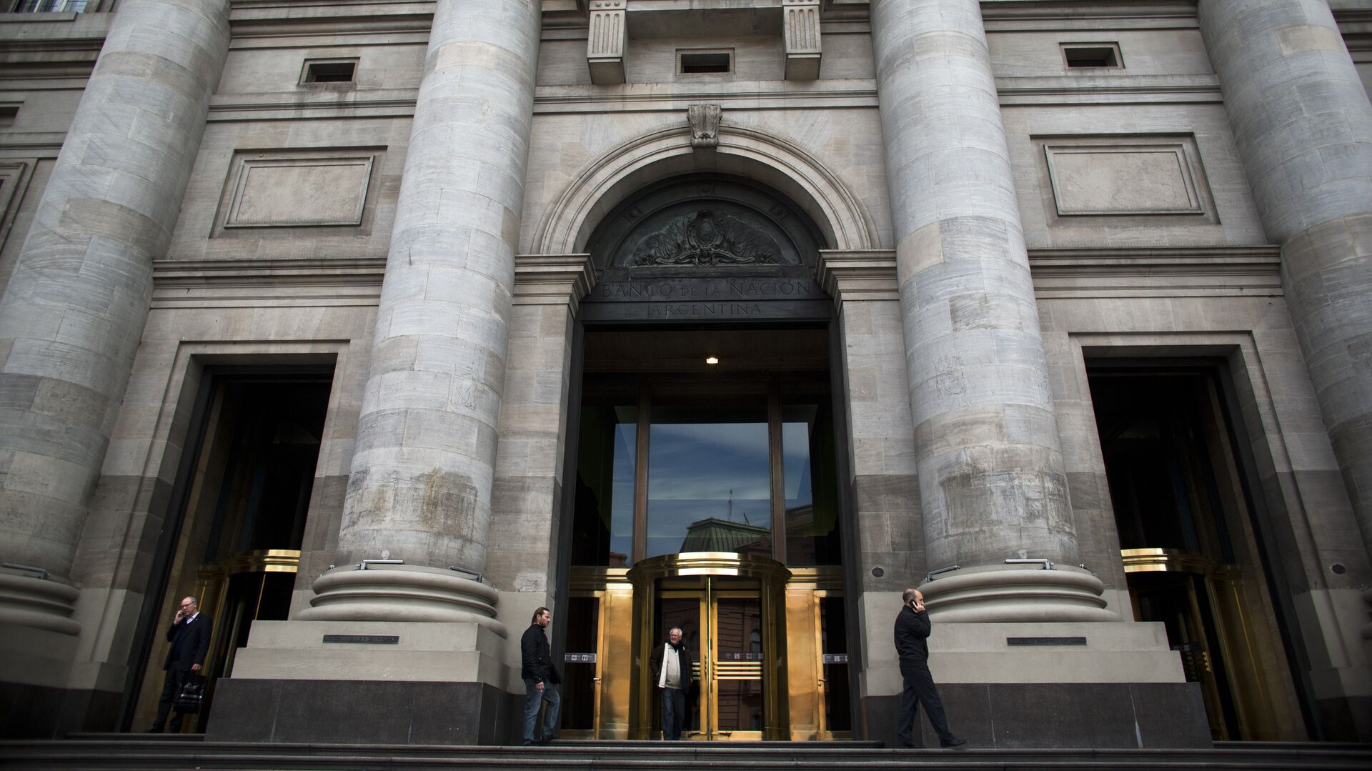 El banco central de Argentina en Buenos Aires - Sputnik Mundo, 1920, 10.09.2021