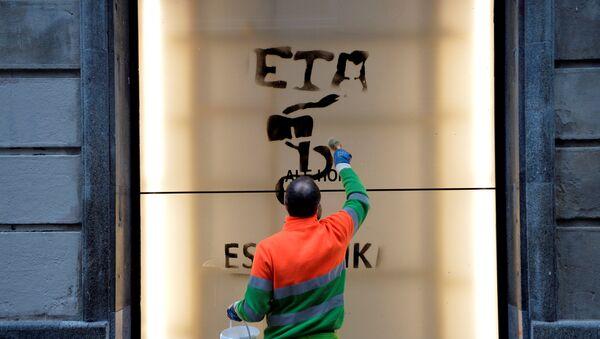 El símbolo de la organización terrorista ETA - Sputnik Mundo