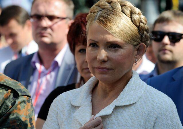 Yulia Timoshenko, foto de archivo