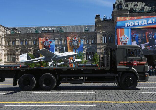 Dron de combate Korsar durante el Desfile del Día de la Victoria en la Plaza Rusia, Moscú, Rusia