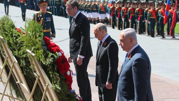 Putin, Netanyahu y Vucic realizan una ofrenda floral al Soldado Desconocido - Sputnik Mundo