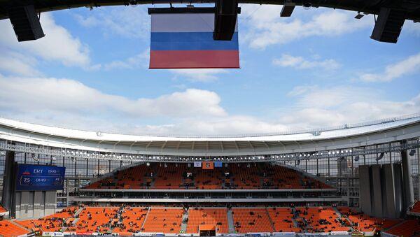 Ekaterinburg Arena, el estadio que une a Rusia y la URSS - Sputnik Mundo