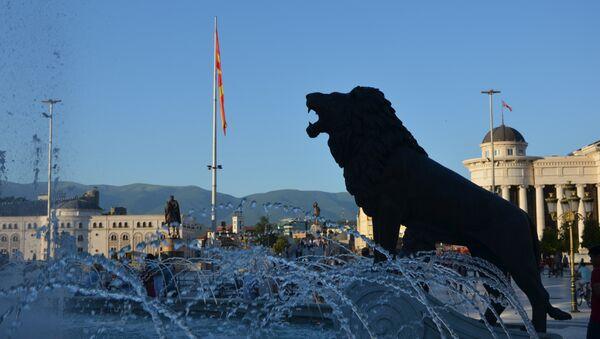 Skopje, la capital de Macedonia - Sputnik Mundo