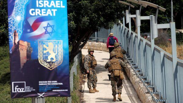 Militares cerca de la embajada de EEUU en Jerusalén - Sputnik Mundo