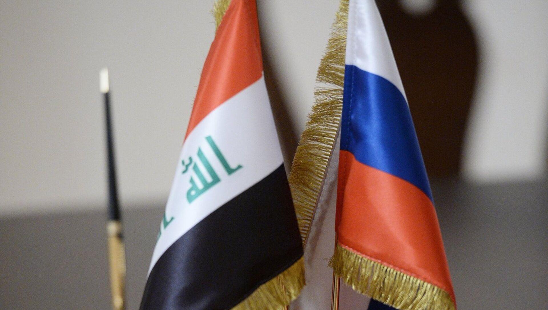 Banderas de Rusia e Irak - Sputnik Mundo, 1920, 26.10.2020
