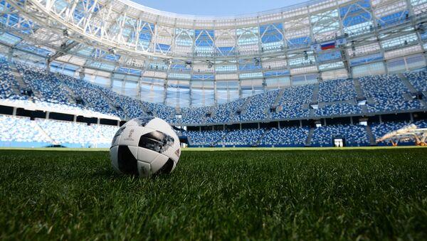 Estadio de Nizhni Nóvgorod - Sputnik Mundo