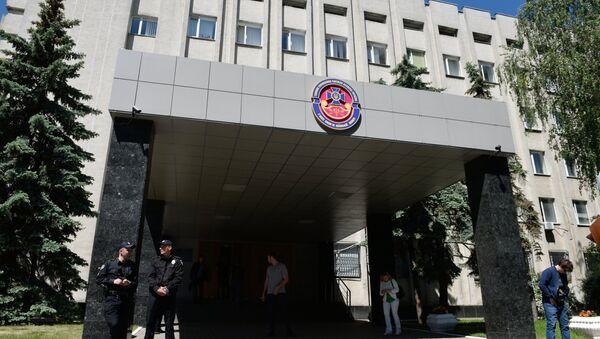 El edificio del Servicio de Seguridad de Ucrania - Sputnik Mundo