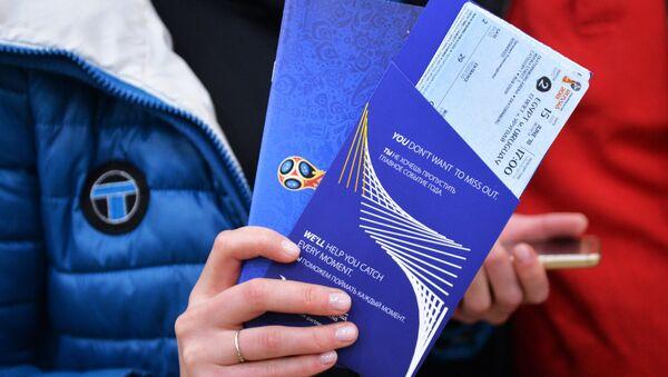 Las entradas para los partidos del venidero Mundial 2018 - Sputnik Mundo