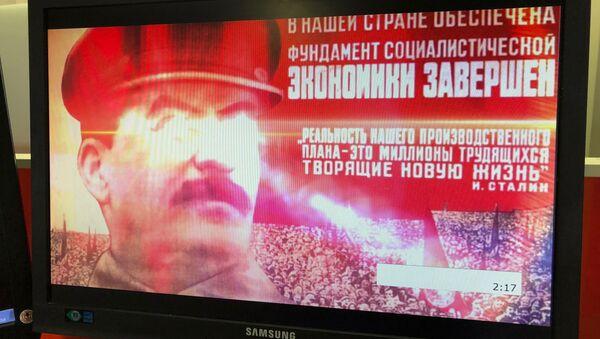 El virus StalinLocker bloquea una computadora - Sputnik Mundo