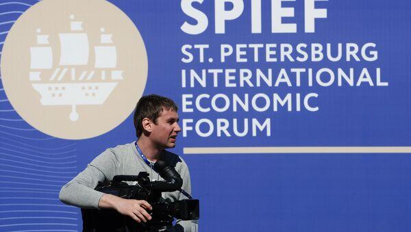 Preparativos para el Foro Económico de San Petersburgo (archivo) - Sputnik Mundo