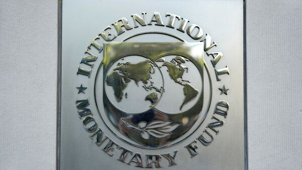 Logo del FMI - Sputnik Mundo