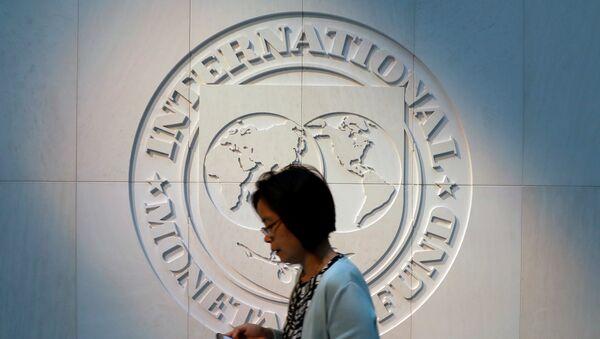El logo del FMI - Sputnik Mundo