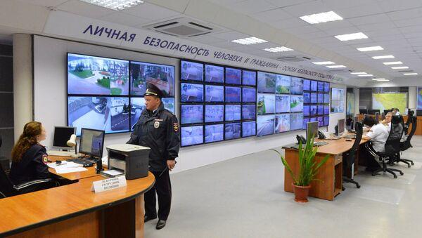 Un puesto de seguridad en la ciudad sureña rusa de Gelendzhik (imagen referencial) - Sputnik Mundo