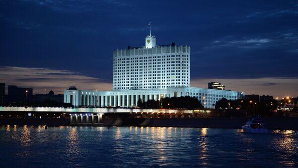 La Casa Blanca de Moscú, sede central del Gobierno federal de Rusia - Sputnik Mundo