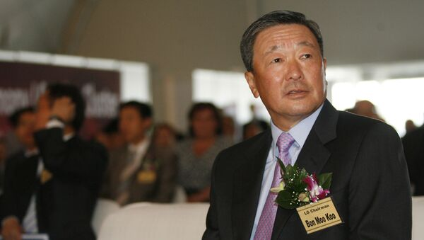 Koo Bon-moo, presidente del grupo empresarial surcoreano LG - Sputnik Mundo