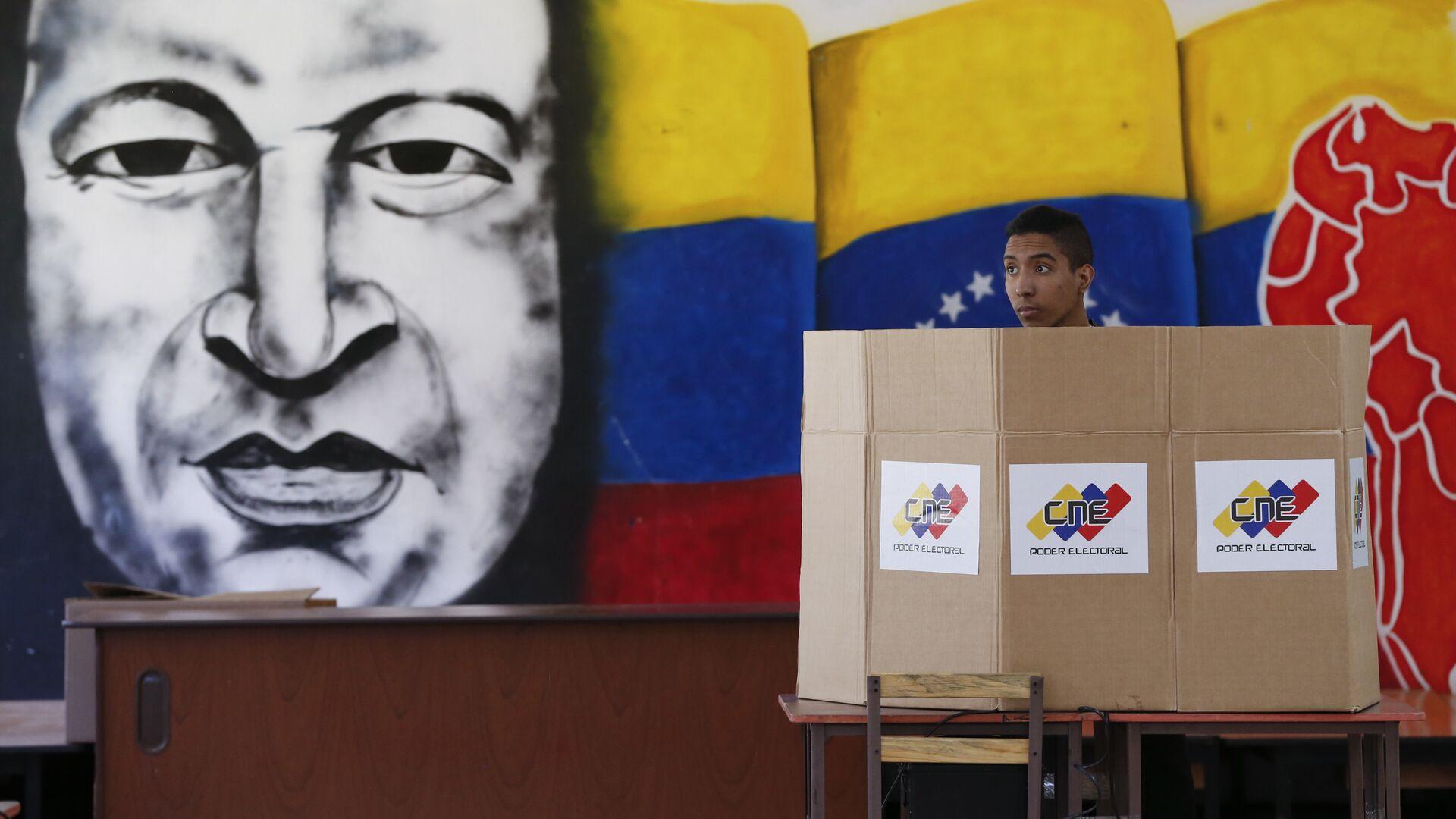 Elecciones en Venezuela - Sputnik Mundo, 1920, 02.07.2021