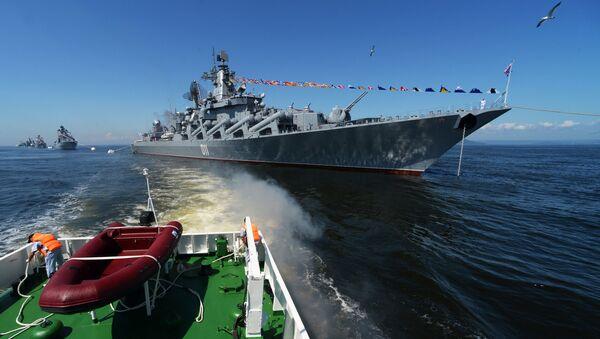 287 años de la Flota del Pacífico, defensora de las fronteras orientales de Rusia - Sputnik Mundo