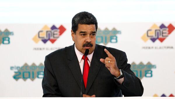 Nicolás Maduro recibe credenciales como presidente reelecto de Venezuela - Sputnik Mundo