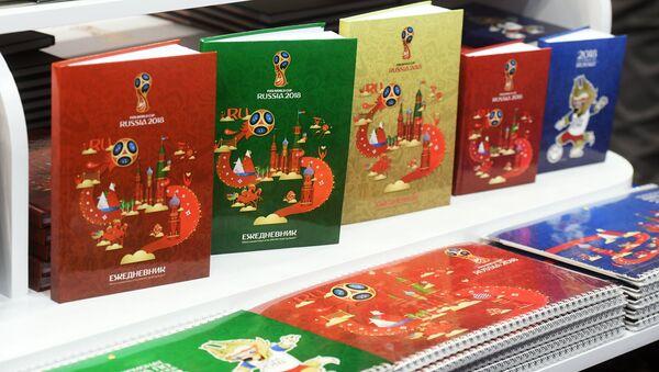 Cuadernos con el logo del Mundial 2018 - Sputnik Mundo