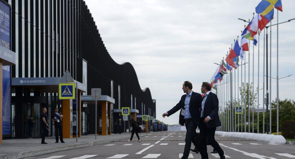 Foro Económico Internacional de San Petersburgo 2018 (SPIEF)