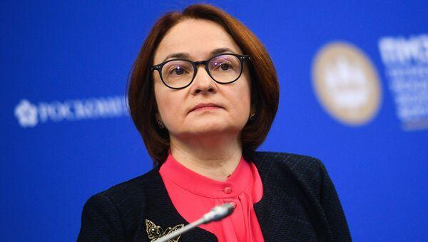 Presidente del Banco Central de Rusia Elvira Nabiúlina - Sputnik Mundo
