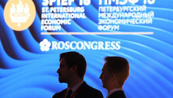 Foro Económico Internacional de San Petersburgo 2018 (SPIEF) - Sputnik Mundo