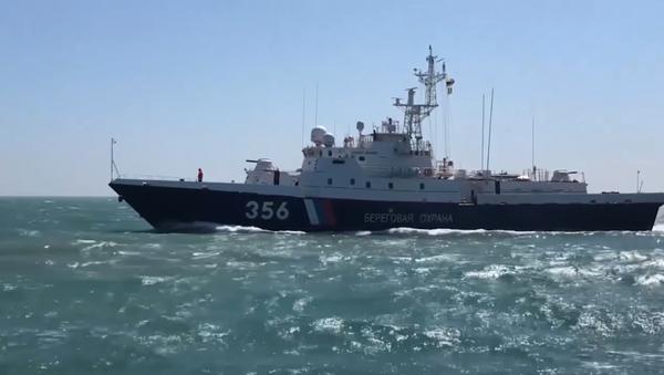 La guardia fronteriza garantiza la protección del puente de Crimea - Sputnik Mundo
