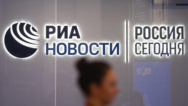 El logo de RIA Novosti - Sputnik Mundo