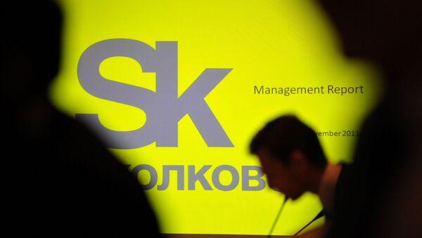 Logo de Skolkovo - Sputnik Mundo
