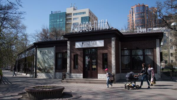 Restaurante Rostov-papá - Sputnik Mundo