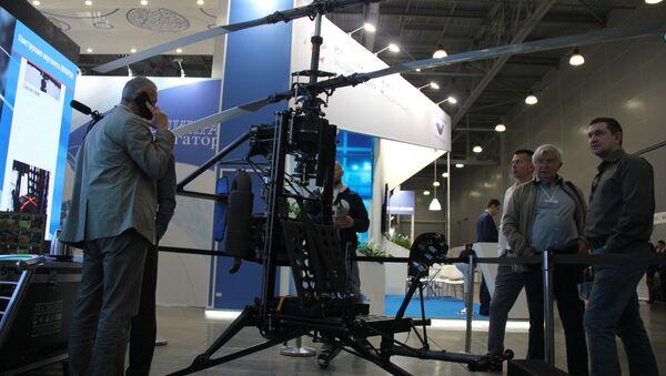 Helicóptero ultraligero ruso Mikron - Sputnik Mundo
