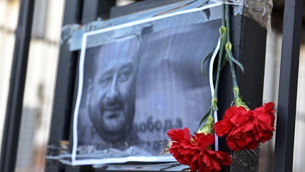 Homenaje al periodista ruso Arkadi Bábchenko, asesinado en Kiev, Ucrania - Sputnik Mundo
