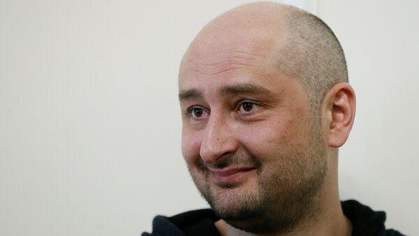 Arkadi Bábchenko, periodista ruso - Sputnik Mundo