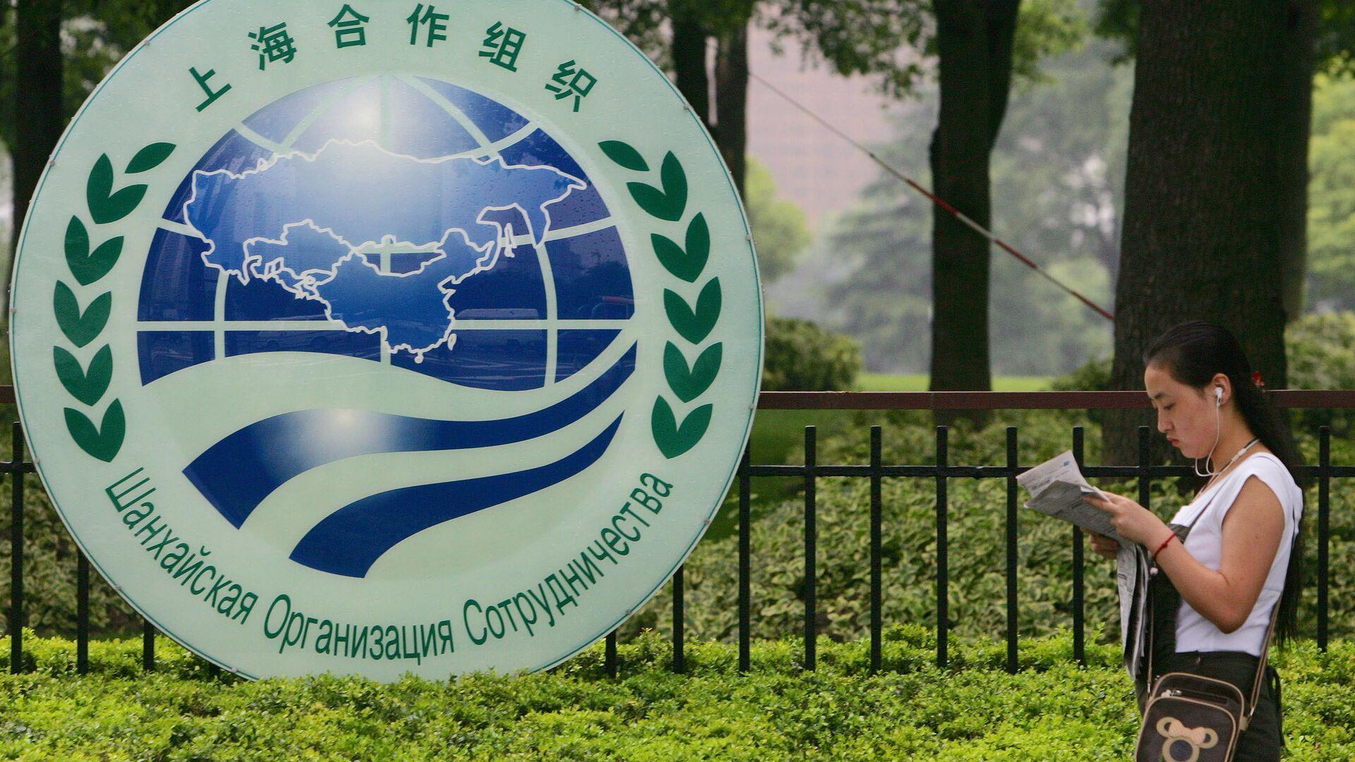 El logo de la Organización de Cooperación de Shanghái (OCS) - Sputnik Mundo, 1920, 14.07.2021