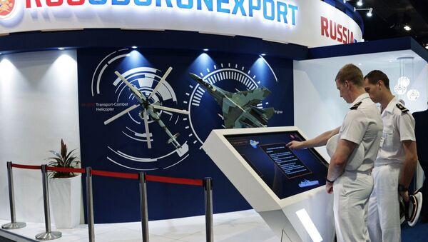 Rosoboronexport en la exposición Internacional de armamento militar en Malasia (archivo) - Sputnik Mundo