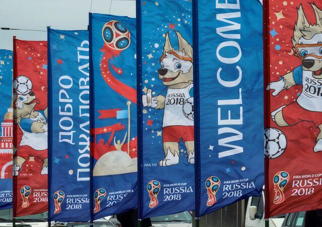 El Mundial Rusia 2018