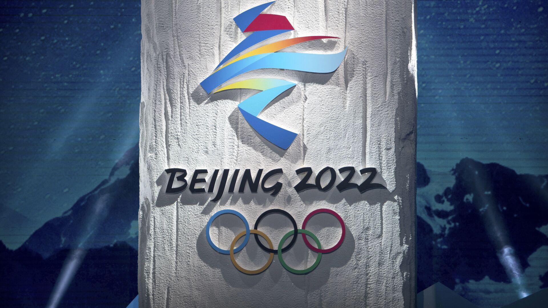 Logo de JJOO 2022 en Pekín - Sputnik Mundo, 1920, 04.06.2021