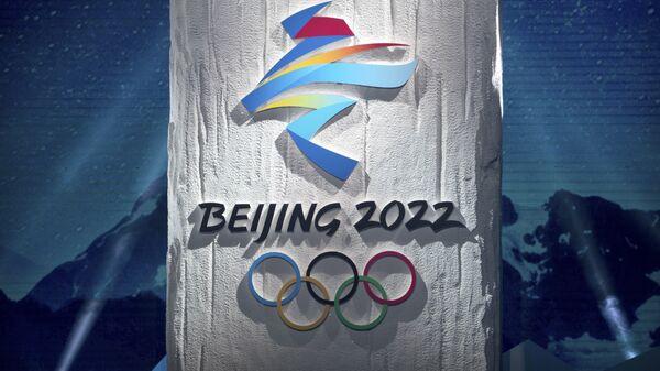 Logo de JJOO 2022 en Pekín - Sputnik Mundo