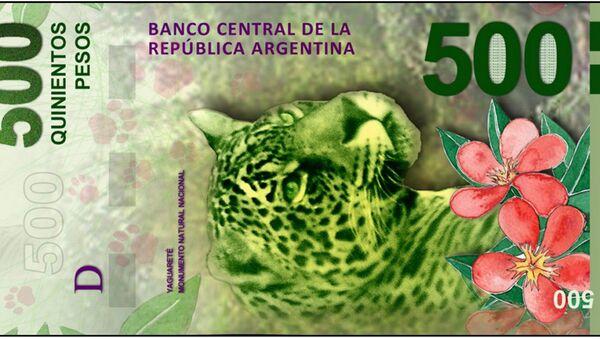 Billete de 500 pesos argentinos - Sputnik Mundo