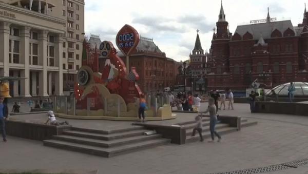El reloj que lleva la cuenta regresiva al Mundial de Rusia - Sputnik Mundo