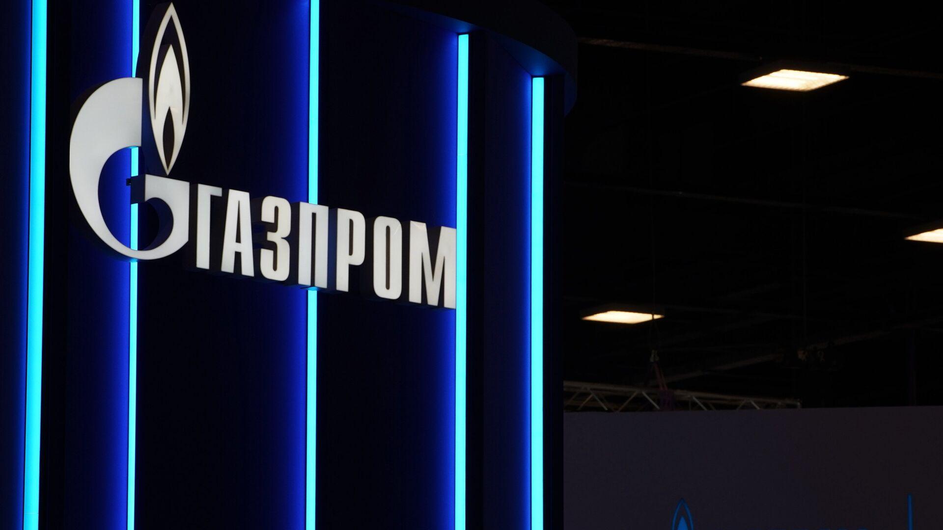 Logo de Gazprom - Sputnik Mundo, 1920, 02.08.2021