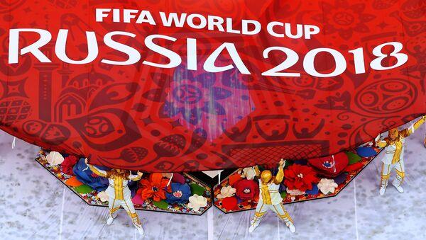 La ceremonia de inauguración del Mundial de Rusia - Sputnik Mundo