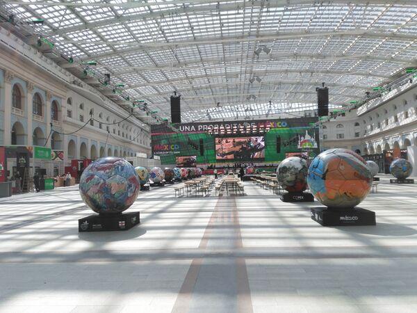 El espacio antes de empezar - Sputnik Mundo