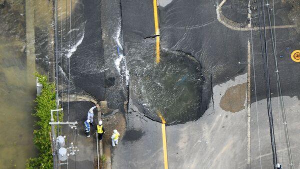 Japón tras el devastador terremoto de 6,1 grados - Sputnik Mundo