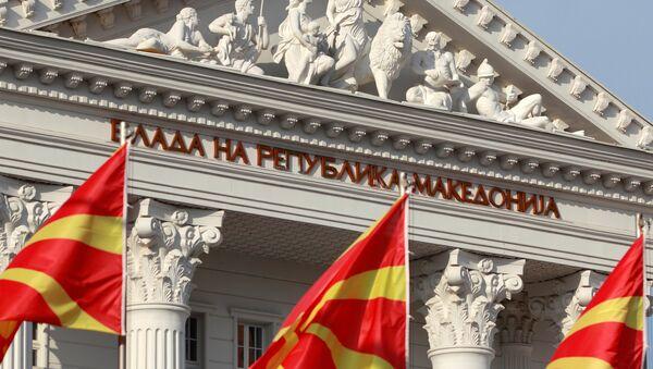 El Gobierno de Macedonia - Sputnik Mundo