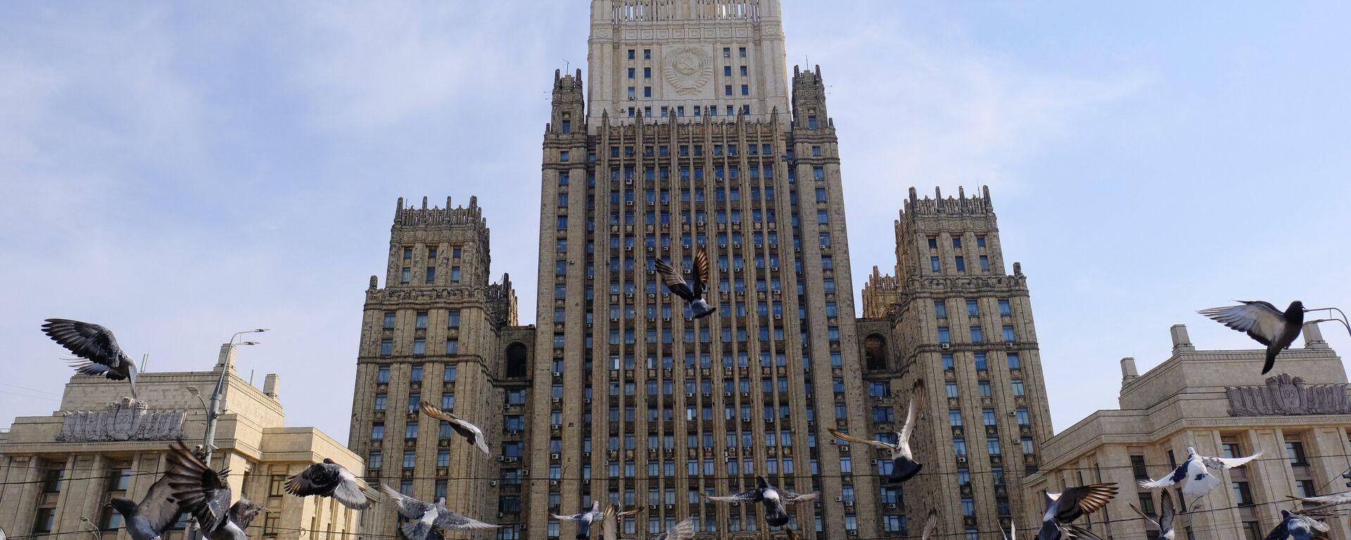 El Ministerio de Asuntos Exteriores de Rusia - Sputnik Mundo, 1920, 15.04.2021