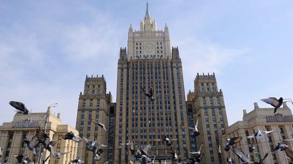 El Ministerio de Relaciones Exteriores de Rusia - Sputnik Mundo
